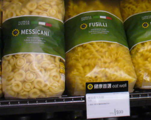 'Italian' pasta sold by British supermarked in Taiwan